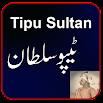Tipu Sultan History in Urdu 1.3