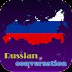 Russian conversation practice 1.0