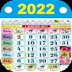 Malaysia Calendar 2021 - HD 1.0.14