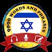 Learn Hebrew Free 1.7.2