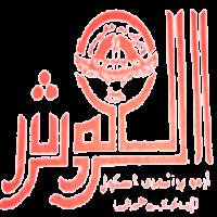 Al Kausar Urdu Primary School 1.4
