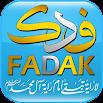 Fadak TV 2.3