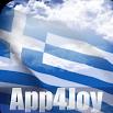 Greece Flag Live Wallpaper 4.2.5