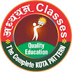 Adhyayan Classes Latur 1.17.0