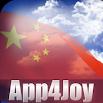 China Flag Live Wallpaper 4.2.5