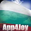 Bulgaria Flag Live Wallpaper 4.2.5