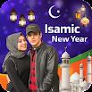 Eid Photo Frame 2021 : Eid Mubarak Photo Frame 1.5