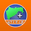 7/12 & 8A Utara Maharashtra + 4.2.0