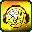 Al Quran Mp3 - 50 Reciters & Translation Audio 4.6