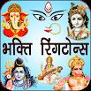 Bhakti Ringtones New Best 1.0.14