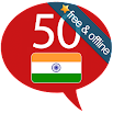 Learn Hindi - 50 languages 12.2