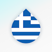 Drops: Learn Greek language and vocabulary 35.47