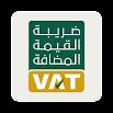 VAT 1.30.0