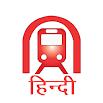 Lucknow Metro Hindi 1.2.8