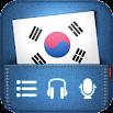 Tiếng Hàn Giao Tiếp - Ngữ Pháp 2.5.5