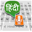 Hindi Voice Typing Keyboard – Speech to text 2.2.4