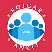 Rojgar With Ankit 2.6.0