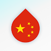 Drops: Learn Mandarin Chinese language for free 35.51