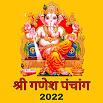 Shree Ganesh Panchang 2021 : Hindi Calendar 2021 2.2