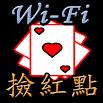 Wi-Fi Pickred 2.7.3
