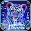 Tiger Night Keyboard Theme 1.0