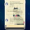 Update messenger sms theme 2021 3.4.0