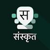 Sanskrit Keyboard 6.1.2