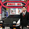 Tokyo Commute Driving Car Simulator 1.0