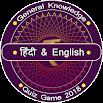 GK Quiz app (General Knowledge) 1.4