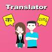 Hindi To Malayalam Translator 1.20