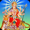 Navaratri Songs 2.1.9