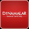 Dinamalar for Phones