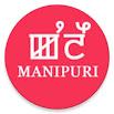 English to Manipuri Dictionary 1.9
