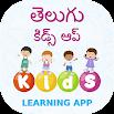Telugu Kids App 1.1