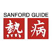 Sanford Guide:Antimicrobial Rx 4.2.19