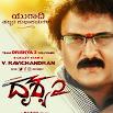 Ravichandran movie names 1.7.9z