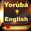 Yoruba & English Bible - With Full Offline Audio 1.7