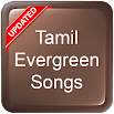 Tamil Evergreen Songs 1.1