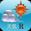 天気・R 1.17.0