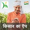 Agriculture Kisan App, Kheti, Pashu Mela: Krishify 5.1.7