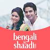 Bengali Matrimony - Shaadi.com 7.23.4