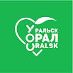 Smart Uralsk (Смарт Уральск) 2.0.6